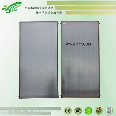 黑铬太阳能集热器 平板太阳能集热器生产厂家 广东尚而特太阳能 热水工程平板太阳能 加工定制平板太阳能 型号:Y-B-2