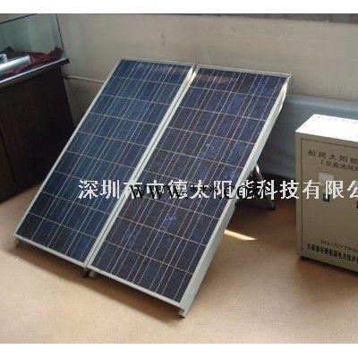 40w太阳能电池板 太阳能园林监测发电板 太阳能柔性电池板 太阳能屋顶发电系统