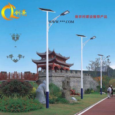 创亮户外照明有限公司CL-14308 32W太阳能灯 太阳能路灯价格 LED路灯 乡村太阳能路灯 6米太阳能路灯**