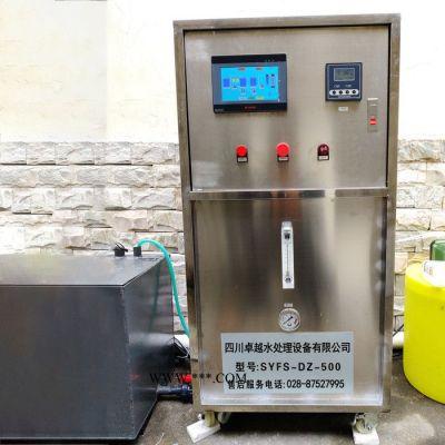 四川高校实验室低浓度废水处理  有机实验室废水处理