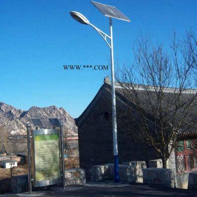 供应太阳能路灯 太阳能道路灯 太阳能路灯 太阳能路灯