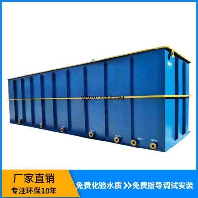工业废水处理设备直销 工业小废水处理设备