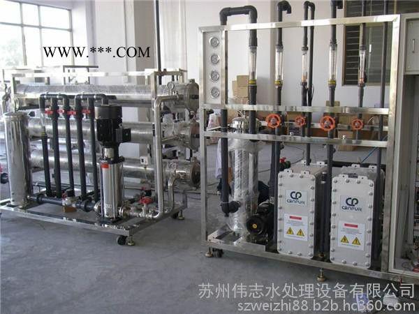 衢州废水处理设备|衢州一体化废水处理设备|衢州废水处理设备厂家