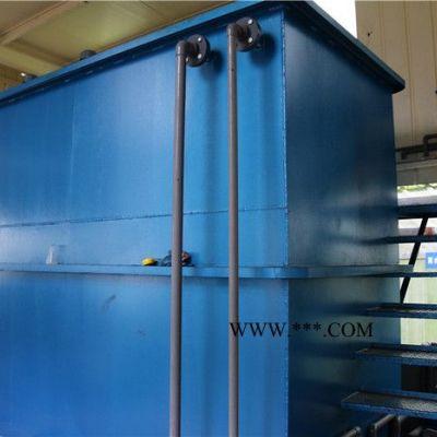 绍兴镀锌废水处理设备/污水处理设备厂家/工业行业废水处理