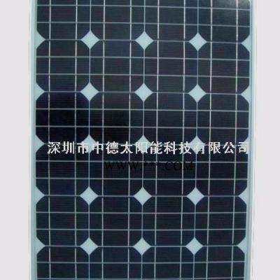 新型太阳能滴胶板 太阳能软性电池板 中德太阳能电池板供应厂家