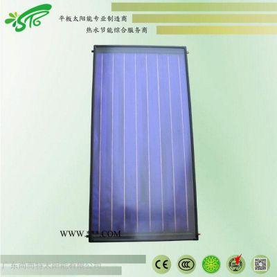 广东尚而特定制太阳能集热器 平板太阳能集热器 蓝膜太阳能集热器  平板太阳能 产品型号:Z-C-3