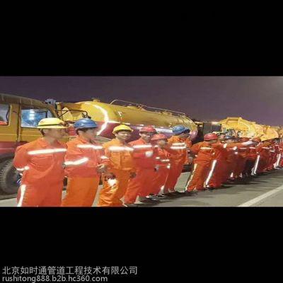 赵县管道清淤废水处理电力巡线仪