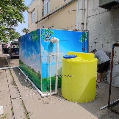 安庆医药加工废水处理设备 安庆废水处理设备