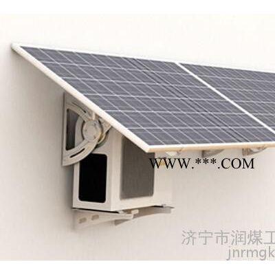 太阳能空调供应,太阳能空调促销,太阳能空调系列