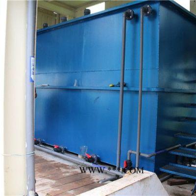 废水处理设备|脱脂废水处理|宿州污水处理设备