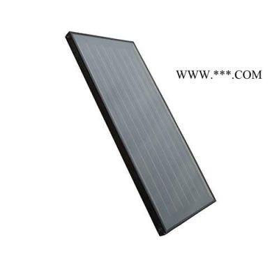 厂家定制阳极氧化太阳能集热器 平板太阳能集热器  太阳能热水工程用平板太阳能集热器 平板太阳能  型号:X-A-2