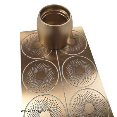 硅烷电泳加工废水处理