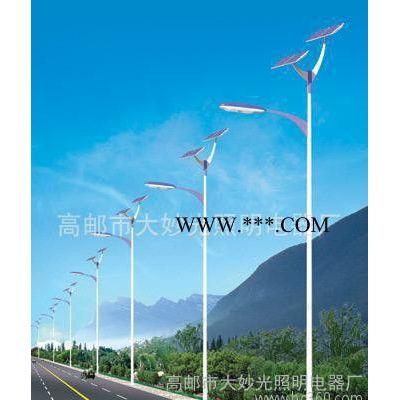 供应批发价出售太阳能路灯 LED灯具配件 太阳能庭院灯 太阳能灯 led太阳能路灯