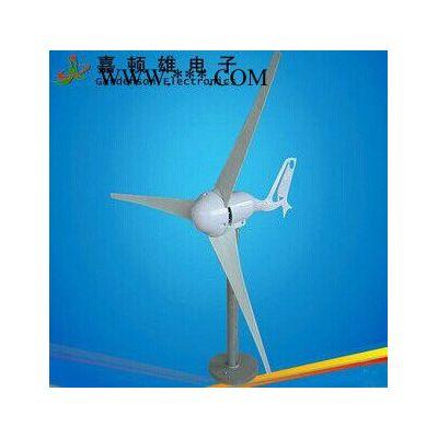 供应嘉顿雄JDX-200/300 风能太阳能发电系统 风力发电机
