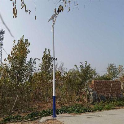 畅园cyzm LED太阳能路灯 农村太阳能路灯 节能太阳能路灯 农村改造太阳能路灯