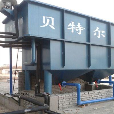 山东【贝特尔】厂家生产油废水处理设备溶气气浮机价格优廉质量上乘效果好