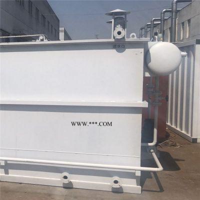 宣城废水处理设备  高盐废水处理设备  一体化处理设备