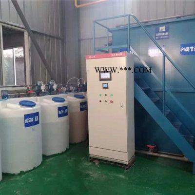无锡废水处理设备/无锡中水回用设备/电镀废水处理设备