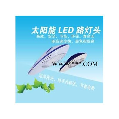 太阳能路灯LED太阳能路灯光伏太阳能路灯太阳能路灯生产厂家 金宝来太阳能路灯