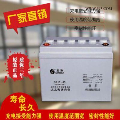 双登蓄电池 12V150AH 易充电低放电率 太阳能 风能 发电储能防爆铅酸蓄电池 工厂直供  质保三年