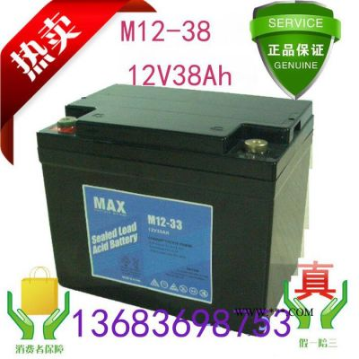 MAX蓄电池 M12-40风能储能系统