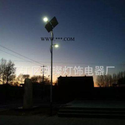 批发太阳能路灯 太阳能庭院灯 厂家生产太阳能路灯