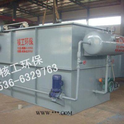 供应核工HGQF屠宰场废水处理设备