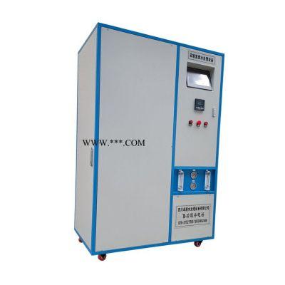 药检实验分析实验室废水处理设备 疾控实验室废水处理设备500L/H