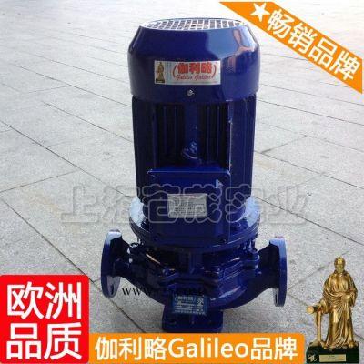 福建变频泵 isg65-250(i)a 风能水泵 汉