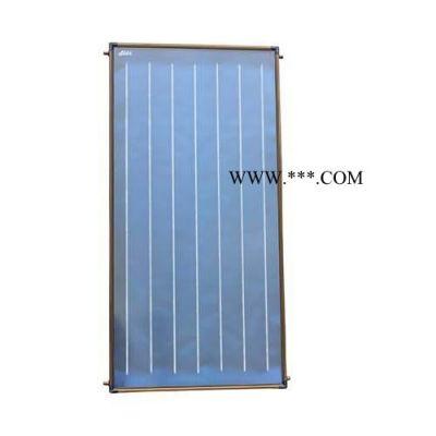 广东尚而特定制太阳能集热器 Z-C-3平板太阳能集热器 蓝膜太阳能集热器  平板太阳能