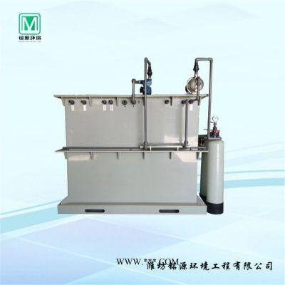 铭源环境SYSFSCL-001 化学实验室废水处理设备 酸碱中和废水处理设备 综合废水处理装置 有机废水处理设备