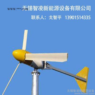 供应风能设备制造