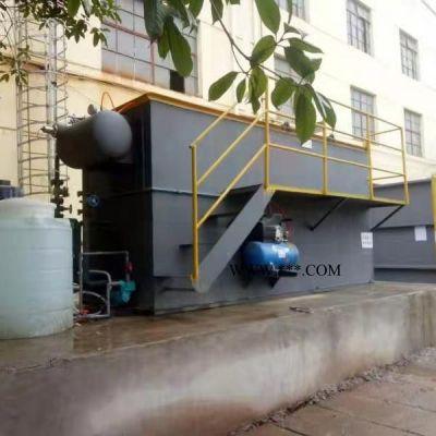 天悦 专业生产 废水处理设备