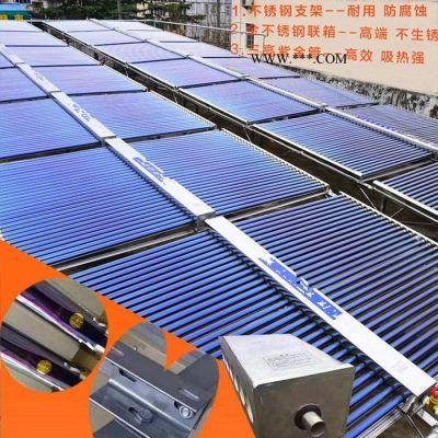 鲁信达 太阳能热水器 集热太阳能 平板式太阳能热水器