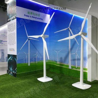 供应定制风力发电机模型 新能源教学演示 个性化定制
