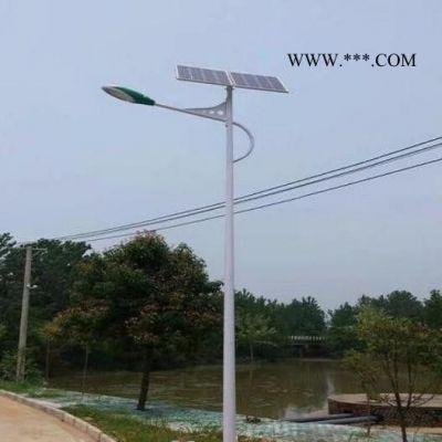 华冠照明 西安太阳能路灯厂家 单臂太阳能路灯,双臂太阳能路灯 太阳能路灯批发