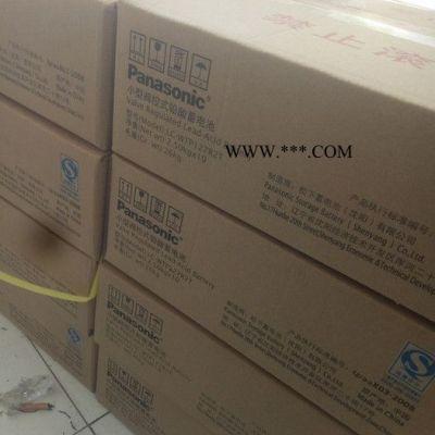松下变浆蓄电池LC-WTP127R2 12V7.2AH电力风能蓄电池专用蓄电池