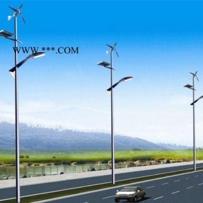 风电太阳能--路灯 新农村太阳能路灯 太阳能LED路灯  太阳能庭院灯