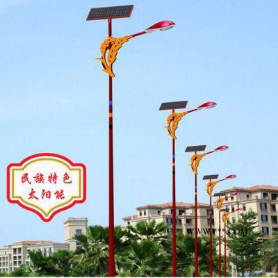 太阳能路灯,太阳能民族风路灯 定制太阳能路灯