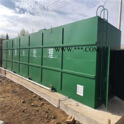 地埋式污水处理设备   污水处理系统  云南废水处理设备