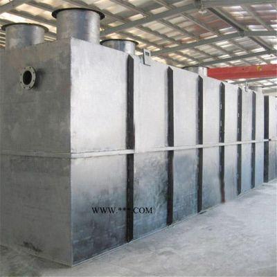 废水处理设备 工业废水处理设备 一体化污水处理设备 卓克环境