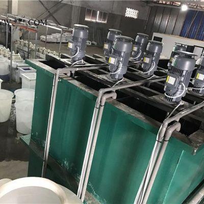 太原废水处理设备20T/D| 喷漆废水处理设备