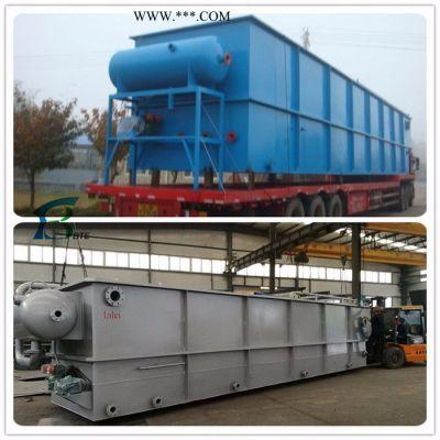 厂家生产多种废水处理设备 YW气浮机 屠宰、造纸、食品、电镀、养殖废水处理现场考察 处理水质达标排放