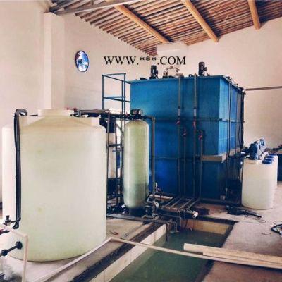 华兴JYW-200A 新疆废水处理设备 仪器仪表废水处理设备