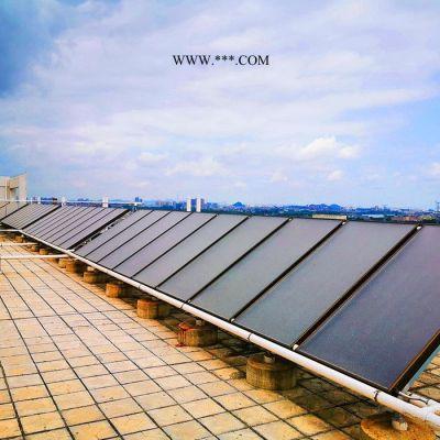太阳能热水器平板太阳能热水器工程安装