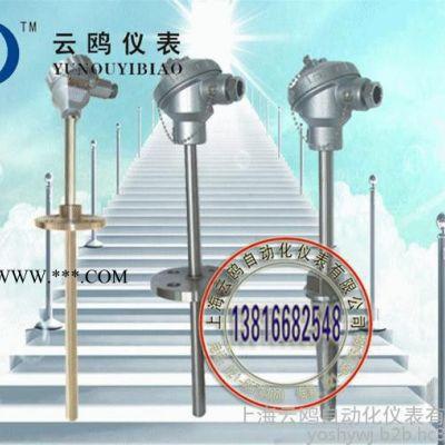 铂热电阻и 风能温度计 и 控制专家供应