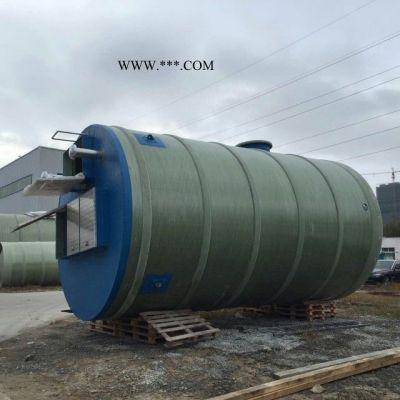 世光齐全化工废水处理设备