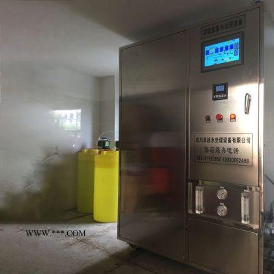 地埋式一体化实验室污水处理设备  学校实验室废水处理