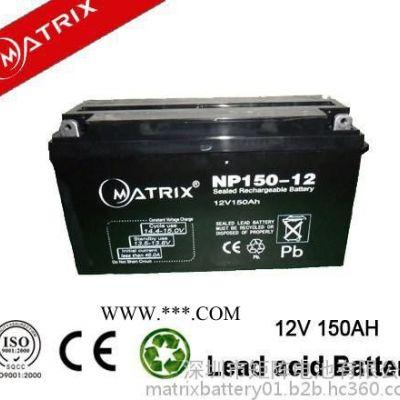 12V 150AH 太阳风能系统蓄电池