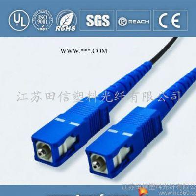 工业SC跳线 数控机床跳线 风能发电光纤跳线 塑料光纤跳线